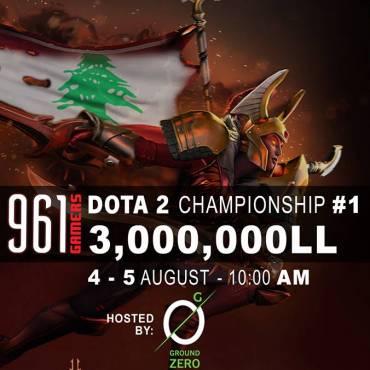 DOTA 2 Championship Tournament